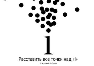 sposoby_ochistki_vody_способы_очистки_воды