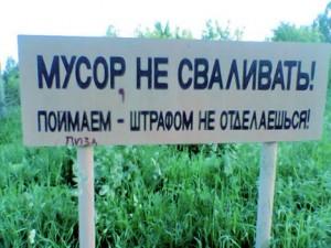 eliminaciya_toksinov_элиминация_токсинов