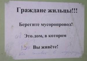 ochichenie_kishechnika_очищение кишечника