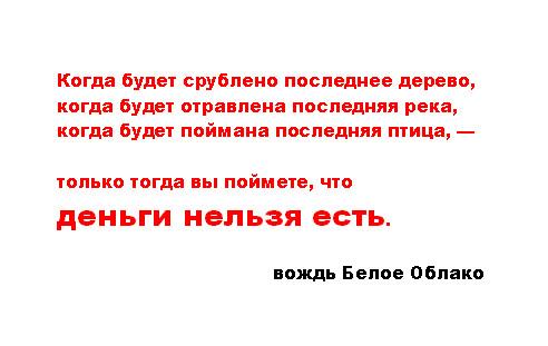 solnechnaja_batareja_солнечная_батарея