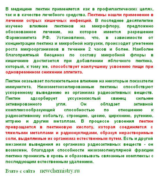 jablochnyj_sok_ polza_i_vred_jablok_яблочный_сок_польза_и_вред_яблок_2