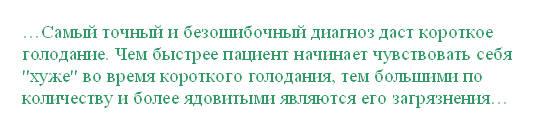arnold_eret_besslizistaja_dieta_арнольд_эрет_безслизистая_диета_3