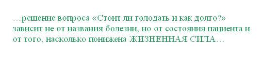 arnold_eret_besslizistaja_dieta_арнольд_эрет_безслизистая_диета_4